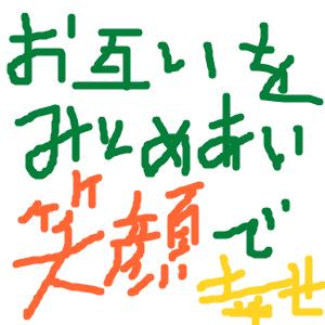 Cocolog_oekaki_2009_11_19_15_20
