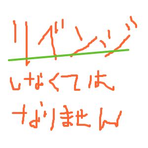 Cocolog_oekaki_2011_10_15_16_41