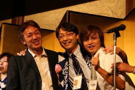 image4618watanabe-nakata-yoshi