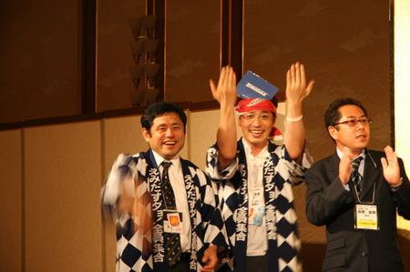 image4624uchihara-katou