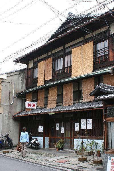 Kyotofuro