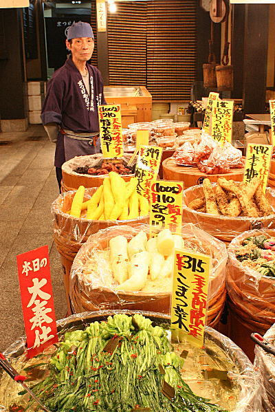Kyotosansaku