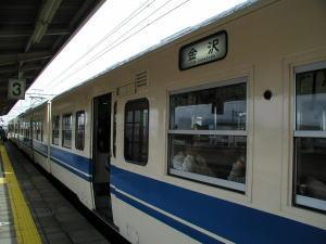 onsen-yoshi3