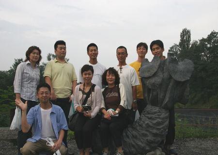 wasabien-syuugou