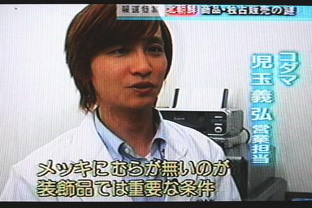 yoshi2-TBS