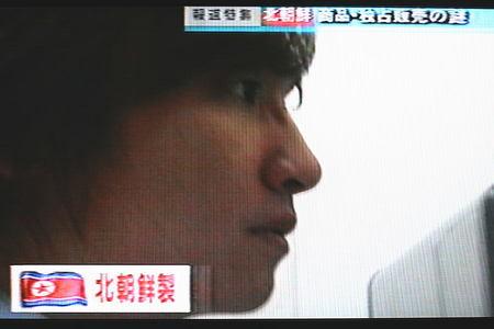 yoshi3-TBS
